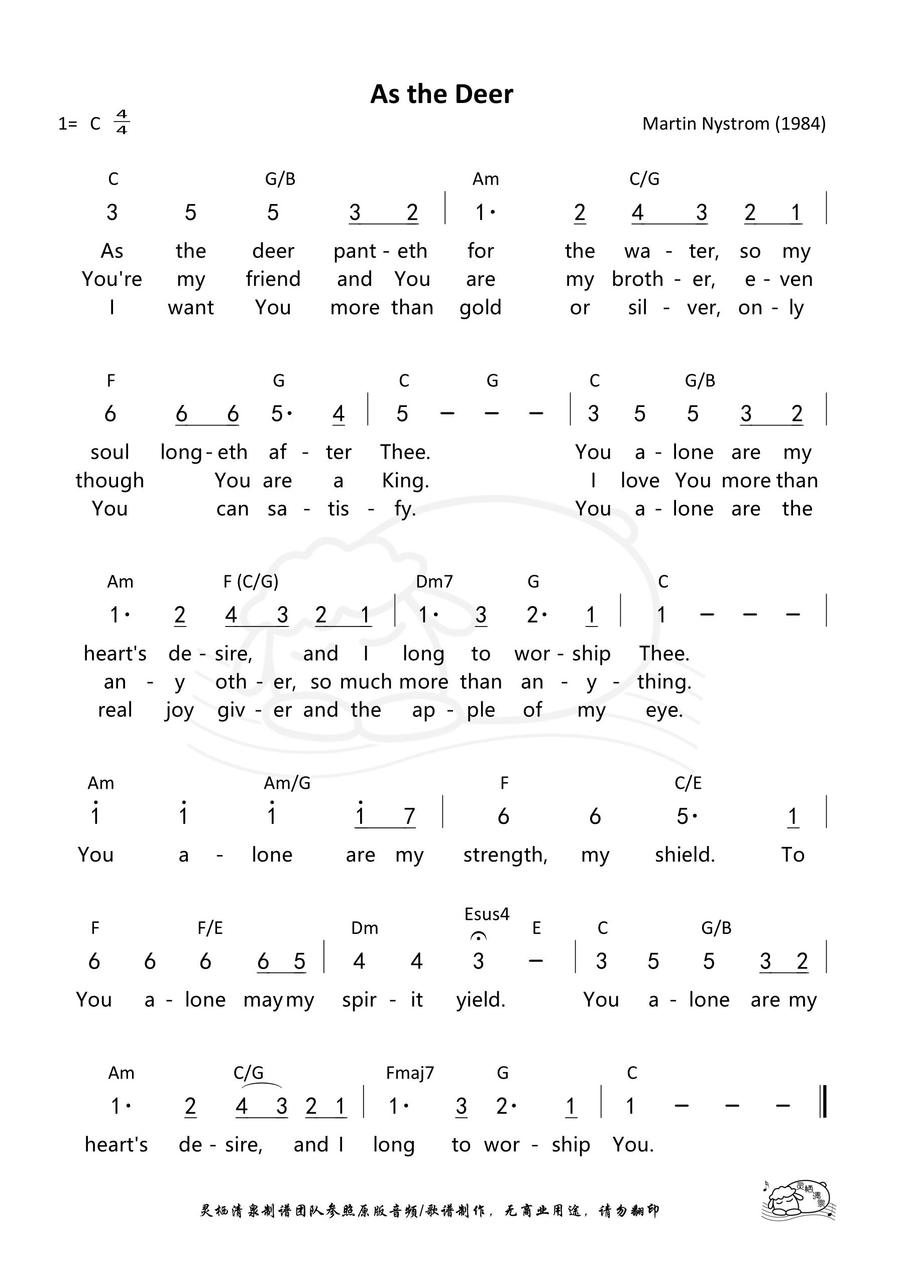 《第132首 - As the Deer 和弦简谱》