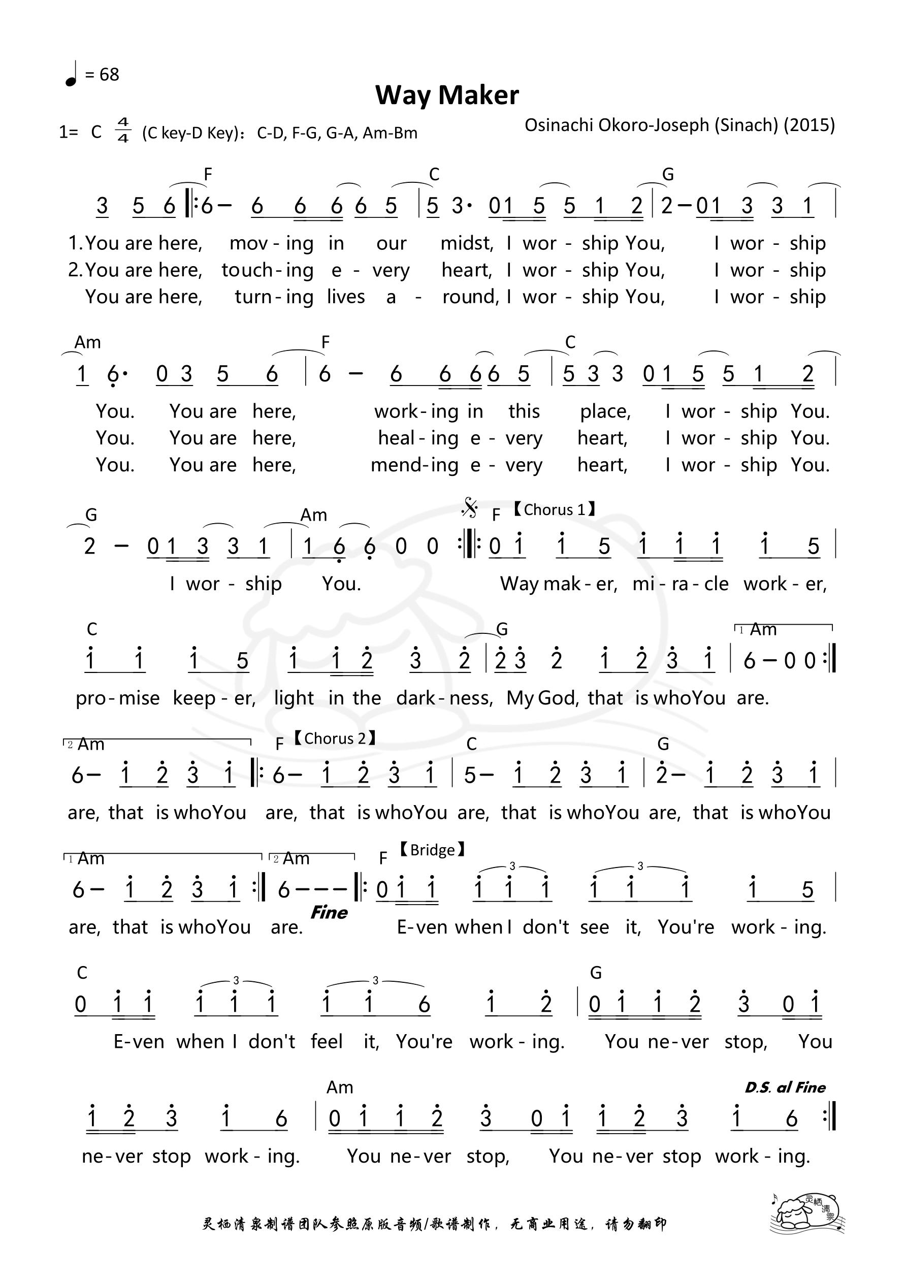 《第133首 - Way Maker(英文)和弦简谱》
