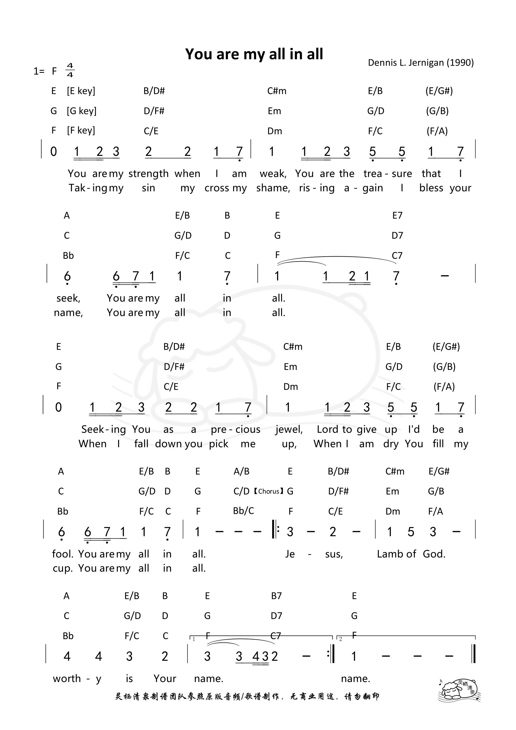 《第898首 - You are my all in all 英文和弦简谱》